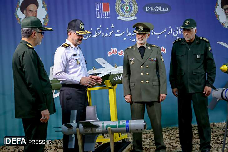 Iran Unveils 3 Home-Made Smart Bombs